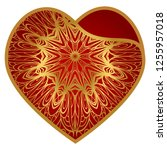 openwork heart with flowers.... | Shutterstock .eps vector #1255957018
