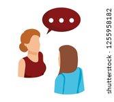 couple businesswomen with... | Shutterstock .eps vector #1255958182