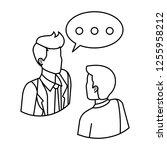 couple of men with speech bubble | Shutterstock .eps vector #1255958212