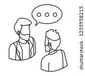 couple of men with speech bubble | Shutterstock .eps vector #1255958215