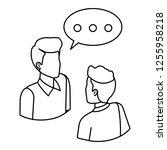 couple of men with speech bubble | Shutterstock .eps vector #1255958218