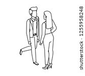 business couple talking avatars ... | Shutterstock .eps vector #1255958248