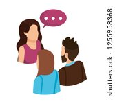 business people talking with... | Shutterstock .eps vector #1255958368