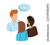 business people talking with... | Shutterstock .eps vector #1255958392