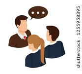 business people talking with... | Shutterstock .eps vector #1255958395