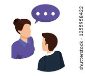 business couple talking with... | Shutterstock .eps vector #1255958422