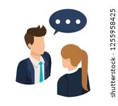 business couple talking with... | Shutterstock .eps vector #1255958425