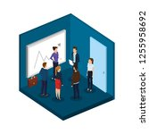 group of business people in the ... | Shutterstock .eps vector #1255958692