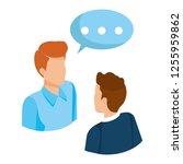 couple of men with speech bubble | Shutterstock .eps vector #1255959862
