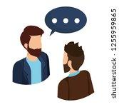 couple of men with speech bubble | Shutterstock .eps vector #1255959865