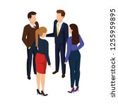 group of business people... | Shutterstock .eps vector #1255959895