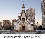 temple chapel in honor of the... | Shutterstock . vector #1255967962