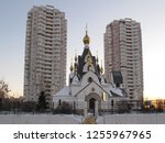 temple chapel in honor of the... | Shutterstock . vector #1255967965