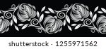 seamless black and white... | Shutterstock .eps vector #1255971562