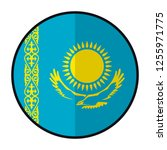 flag kazakhstan   flat style... | Shutterstock .eps vector #1255971775