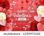 valentines day greeting card... | Shutterstock .eps vector #1255972102
