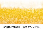 lager beer. background with... | Shutterstock .eps vector #1255979248