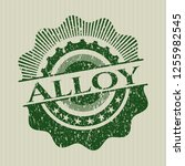 green alloy distressed with... | Shutterstock .eps vector #1255982545