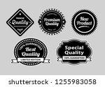 premium quality label badges.... | Shutterstock .eps vector #1255983058