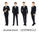 vector of young businessman ... | Shutterstock .eps vector #1255983112