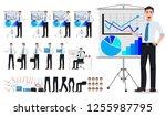 business man for business... | Shutterstock .eps vector #1255987795
