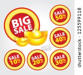 big sale chinese new year... | Shutterstock .eps vector #125599118