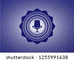 office chair icon inside emblem ... | Shutterstock .eps vector #1255991638
