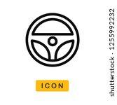 steering wheel vector icon | Shutterstock .eps vector #1255992232