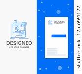 business logo for 3d ... | Shutterstock .eps vector #1255994122