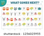 what comes next kids... | Shutterstock .eps vector #1256025955