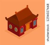 chinese traditional restaurant... | Shutterstock .eps vector #1256027668