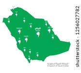 saudi arabia map with cities... | Shutterstock .eps vector #1256027782