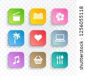 modern vector universal leisure ... | Shutterstock .eps vector #1256055118