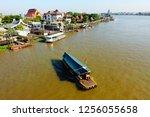 boat to dock passenger service | Shutterstock . vector #1256055658