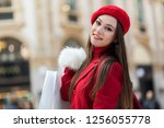portrait of cheerful elegant...   Shutterstock . vector #1256055778