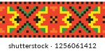 colored embroidery border.... | Shutterstock .eps vector #1256061412