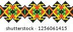 colored embroidery border.... | Shutterstock .eps vector #1256061415