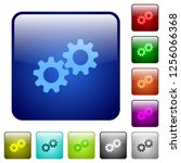 collaboration icons in rounded... | Shutterstock .eps vector #1256066368