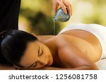 close up of woman relaxing in... | Shutterstock . vector #1256081758
