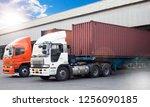 freight transportation. truck... | Shutterstock . vector #1256090185