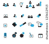 a set of business icons | Shutterstock .eps vector #125612915