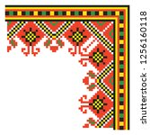 colored embroidery border.... | Shutterstock .eps vector #1256160118