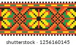 colored embroidery border.... | Shutterstock .eps vector #1256160145