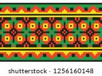 colored embroidery border.... | Shutterstock .eps vector #1256160148