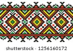 colored embroidery border.... | Shutterstock .eps vector #1256160172