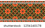 colored embroidery border.... | Shutterstock .eps vector #1256160178