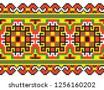 colored embroidery border.... | Shutterstock .eps vector #1256160202