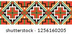 colored embroidery border.... | Shutterstock .eps vector #1256160205