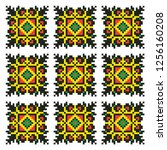 colored embroidery border.... | Shutterstock .eps vector #1256160208