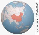 china on the globe. earth...   Shutterstock .eps vector #1256166868